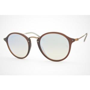 óculos de sol Ray Ban mod Round Icon rb2447-N 6256 9U 1659808007