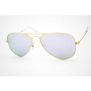 óculos de sol Ray Ban Junior mod rj9506s 249/4v