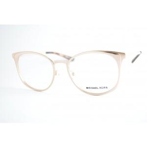 armação de óculos Michael Kors mod mk3022 1026