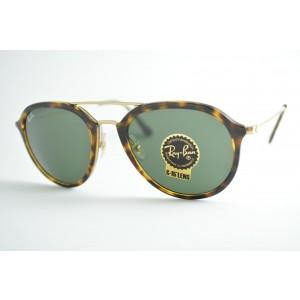 óculos de sol Ray Ban mod rb4253 710