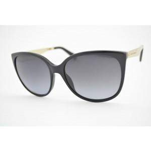 óculos de sol Marc Jacobs mod marc 203/s 8079o