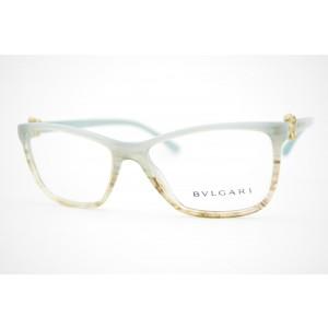 armação de óculos Bvlgari mod 4073-B 5266