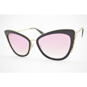 óculos de sol Marc Jacobs mod marc 263/s 807vq