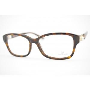armação de óculos Swarovski mod Dolly sw5087 055