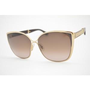 óculos de sol Jimmy Choo mod maty/s 17cv6