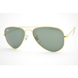 óculos de sol Ray Ban Junior mod rj9506s 223/71 tamanho 52