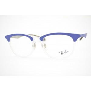 armação de óculos Ray Ban mod rb7112 5684 1b1e48819c