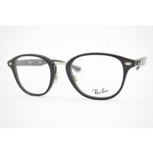 armação de óculos Ray Ban mod rb5355 2000
