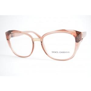 558b12287b763 Resultados para   Óculos Dolce Gabbana 4270  Ótica Cardoso