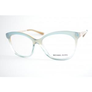 armação de óculos Michael Kors mod mk4057 3505
