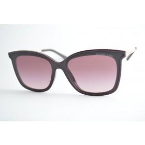 óculos de sol Michael Kors mod mk2079u 33448h