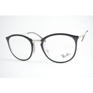 d8455d08b Encontre Armação de óculos ray flector w2162 | Multiplace