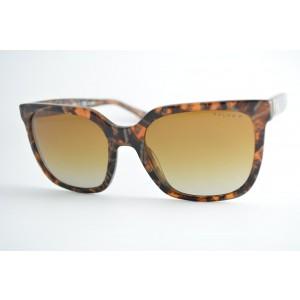 óculos de sol Ralph Lauren mod ra5251 5738/t5 Polarizado